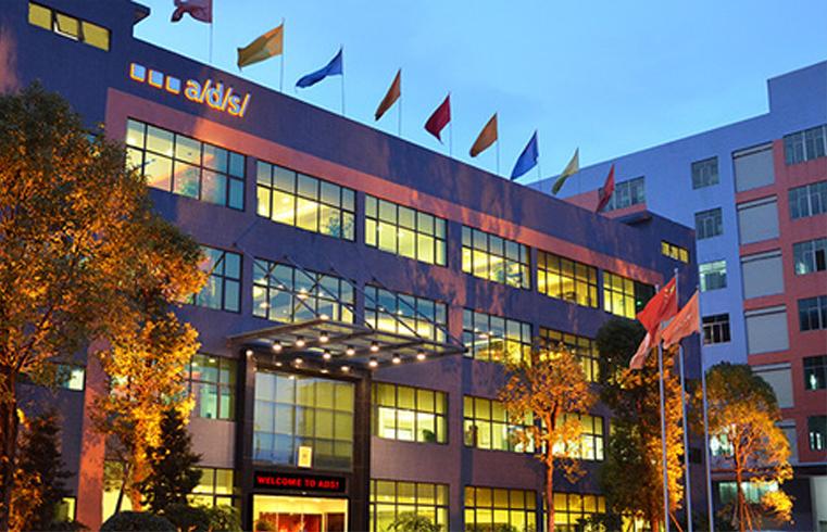 a/d/s Guangzhou ADS audio science & technology CO.,LTD